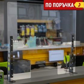 Предпазен екран с метални държачи