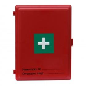 VESTA Firs aid kit box