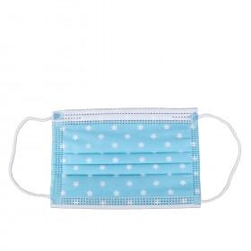 Хигиенна маска SANI 3 KIDS BLUE