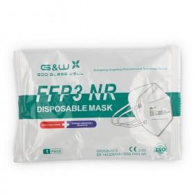 Респиратор TS01 FFP3 NR
