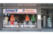 VRACA - Shop