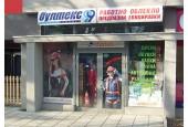 PERNIK - Shop
