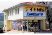 SMOLYAN - Shop