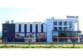 SOFIA - VRANA Warehouse