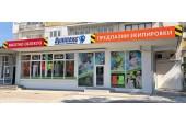 SOFIA - Shop Zaharna fabrika district