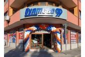 HASKOVO - Shop